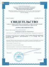 СРО проектировщиков 2016